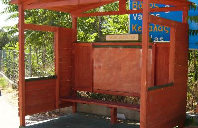 Ξύλινη Στάση Λεωφορείου – Κωδ:036