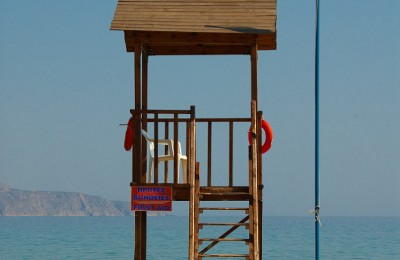 Ειδικές Κατασκευές από ξύλο – Πύργος Ναυαγοσώστη – Κωδ:bea1